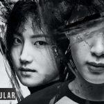 รีวิวซีรีส์เกาหลี Extracurricular (Netflix) ชมรมลับ ธุรกิจรัก เรื่องราวดาร์คไซด์ของวัยรุ่นไซด์ไลน์ By Folkplay On Apr 30, 2020 Last updated May 6, 2020